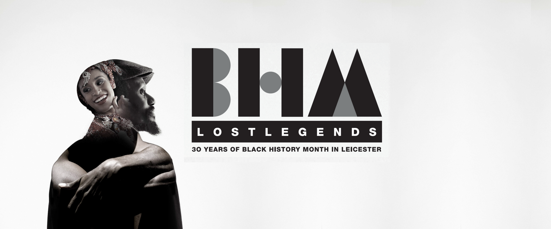 BHM 2017 — Page Banner