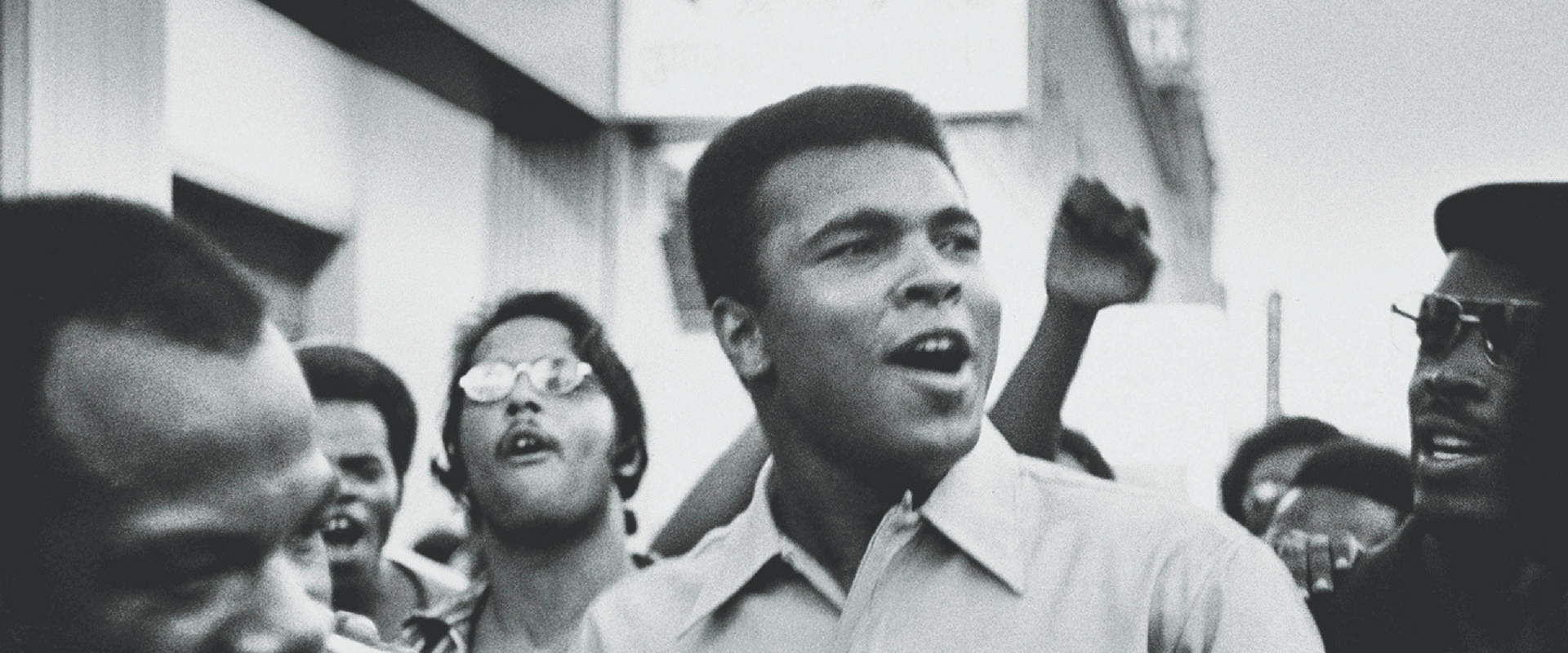 The Trials of Muhammad Ali — Page Banner